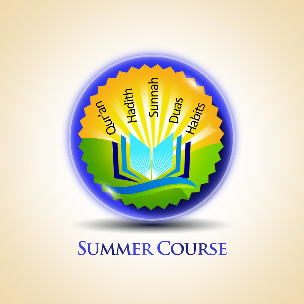 Gain the Love of Allahﷻ |  Summer Workshop For Youth 2021 | SMY21