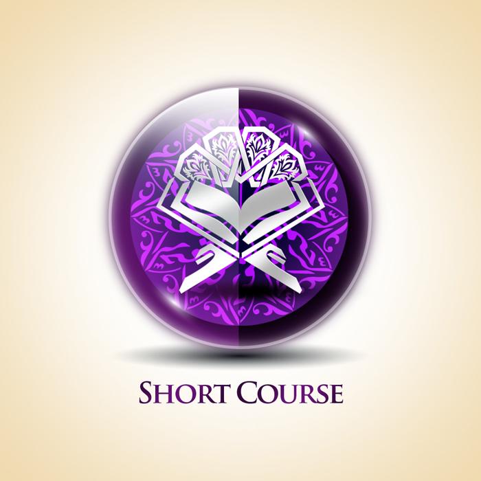 Maka'id al-Shaitan | Tactics of Shaitan Taught by Dr. Farhat Hashmi | MK1