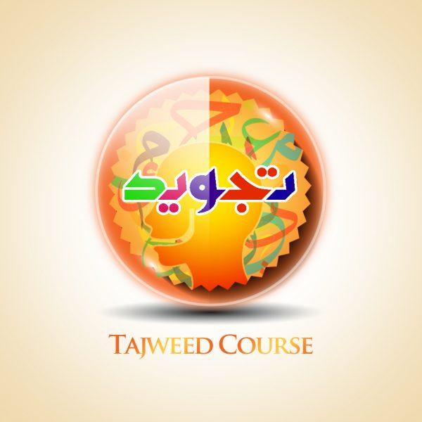 Tajweed Level 3 - Extensive and Detailed Tajweed Course | TJU3-2 | USA