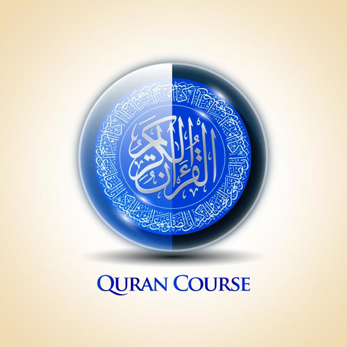 Taleem al-Qur'an Course in Urdu   TQC4