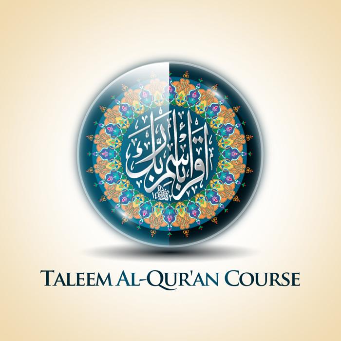 Taleem al-Qur'an Diploma Course 2015 | TQD1