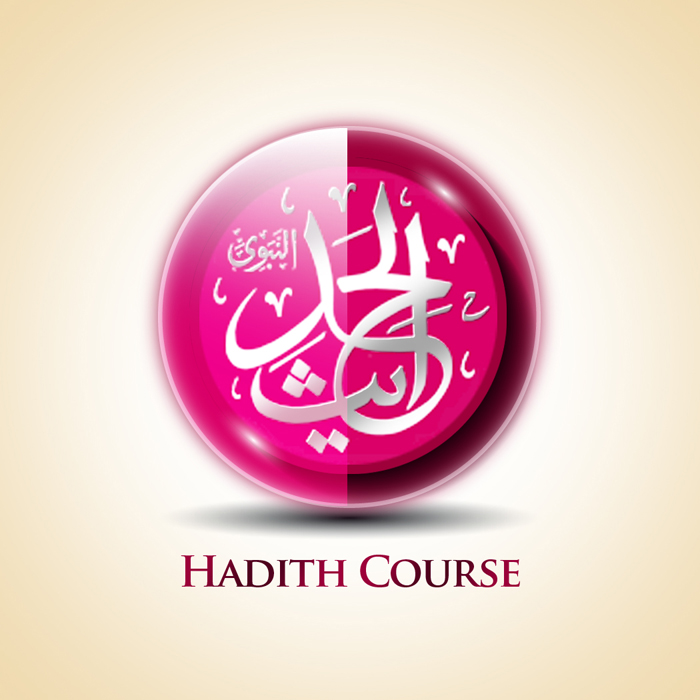 Taleem al Hadith Sahih Bukhari Morning Course 2018 | HBM4