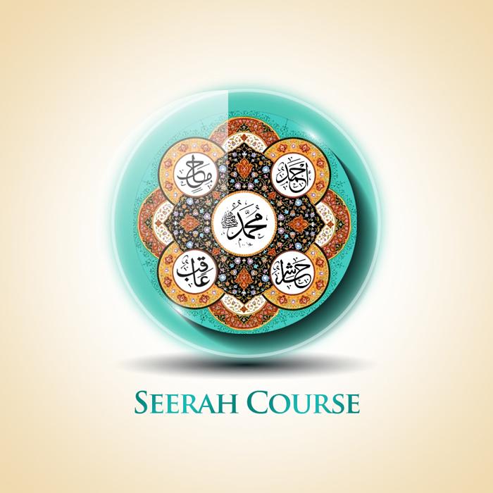 Seerah al-Nabawiﷺ in Urdu  | ASCE